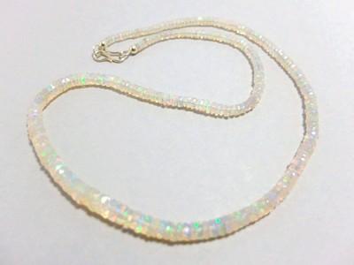 Miriam Opalkette